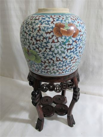 DECORATIVE ORIENTAL/ASIAN URN WITH STAND