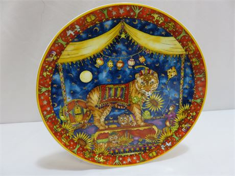 1995 ROYAL DOULTON Circus Of The Moon Sunflower Tigers Collectors' Plate