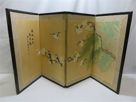 Decorative Oriental Divider Screen