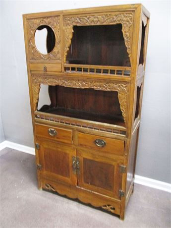 STUNNING ANTIQUE CARVED HUTCH