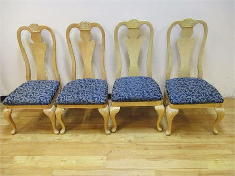 4 CARVED DINING CHAIRS
