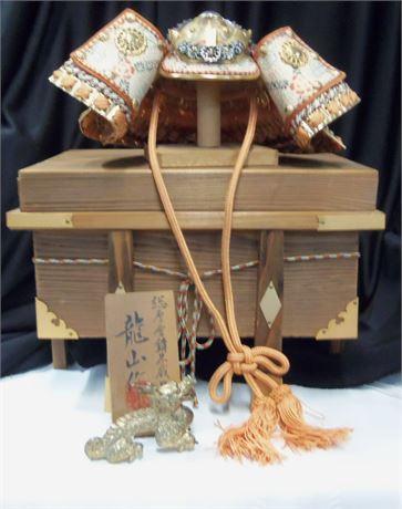 Asian Decorative Wood Box
