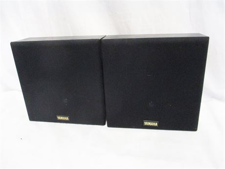 LOT OF 2 YAMAHA NS-A95 SPEAKERS