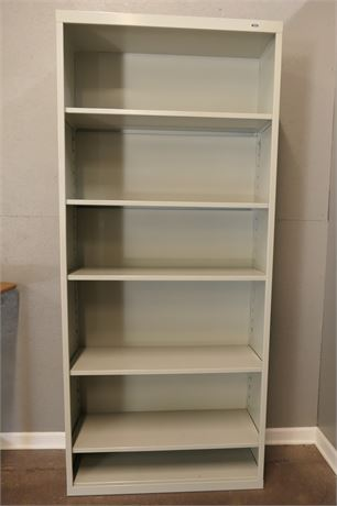 Metal Office Shelving unit with 5 adjustable shelves in gray