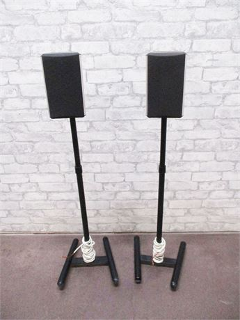 ONKYO D-30 SPEAKERS - R AND L AND CENTER