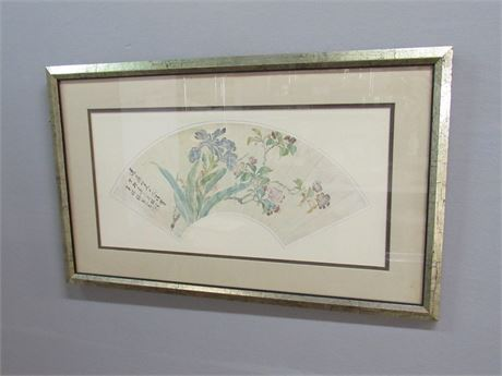 Framed and Double Matted Oriental/Asian Print