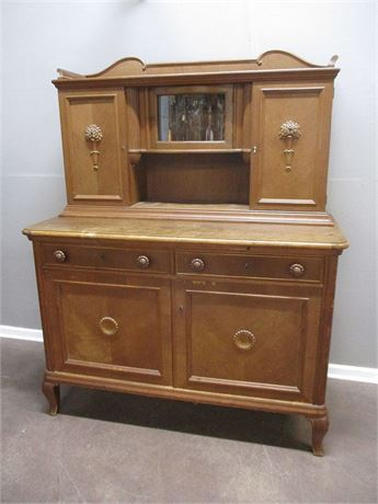 Vintage Carved Sideboard