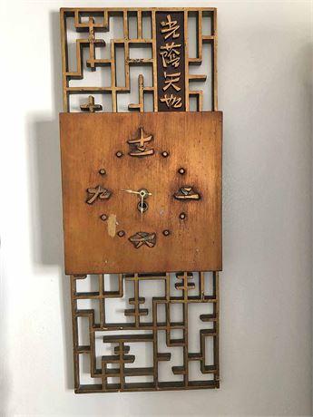 Vintage Burwood Asian Wall Clock