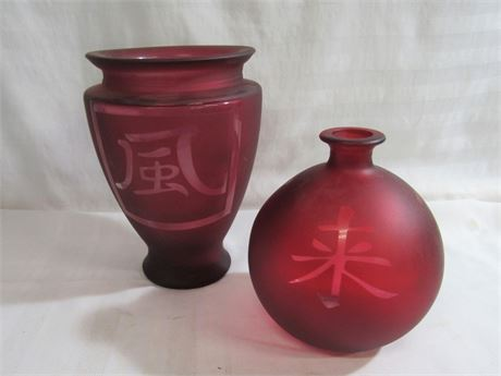 2 DEEP RED SATIN GLASS ORIENTAL/ASIAN STYLE VASES