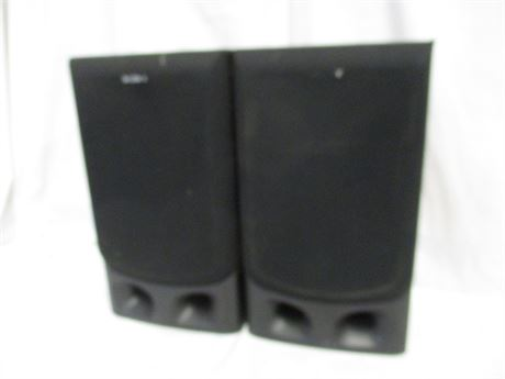 LOT OF 2 SONY SS-G2000 SPEAKERS