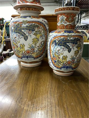 Vintage ARDALT Chineserie Vases