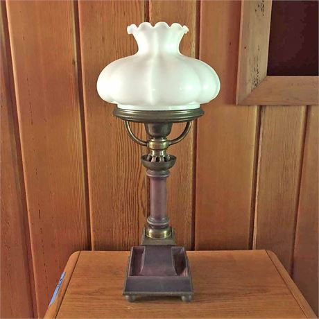 Vintage Globe Table Lamp