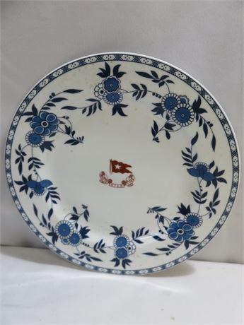TITANIC Replica Dinner Plate