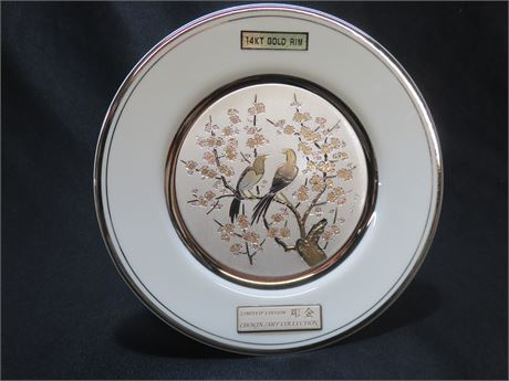 Limited Edition Chokin Cherry Blossom Plate