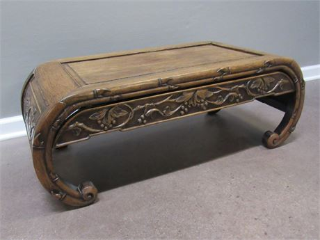 SMALL ORIENTAL/ASIAN STYLE COFFEE TABLE