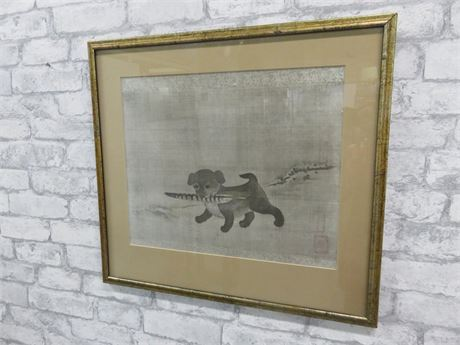 "Ancient Asian Artwork ""Puppy Playing with a Pheasant Feather"" by Yi Am"