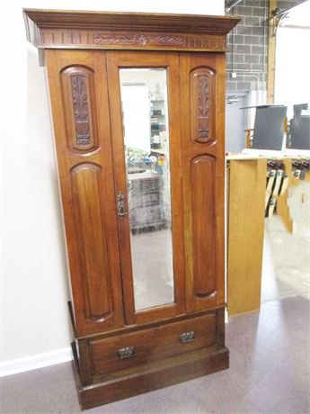 VINTAGE CARVED ARMOIRE
