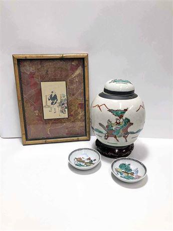 Japanese Miyagawa Choshu Print & Ginger Jar