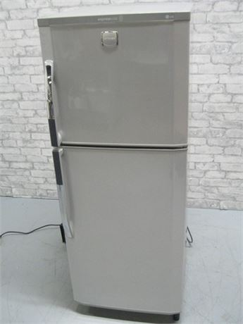 SMALL LG EXPRESS COOL VITAMIN REFRIGERATOR